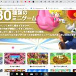 ボードゲーマーおしりが「スーパーマリオパーティ」を評価する!