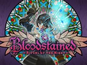Bloodstained Ritual of the Night 【ブラッドステインド・リチュアルオブザナイト】おしりのレビュー。
