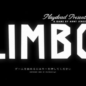 謎解きと考察と即死の世界LIMBOに足を踏み入れた感想。