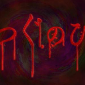 最も怖いホラーゲーム⁉「つぐのひ」8作品の紹介です‼